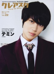 """Kureasuta"" Magazine Vol. 22"